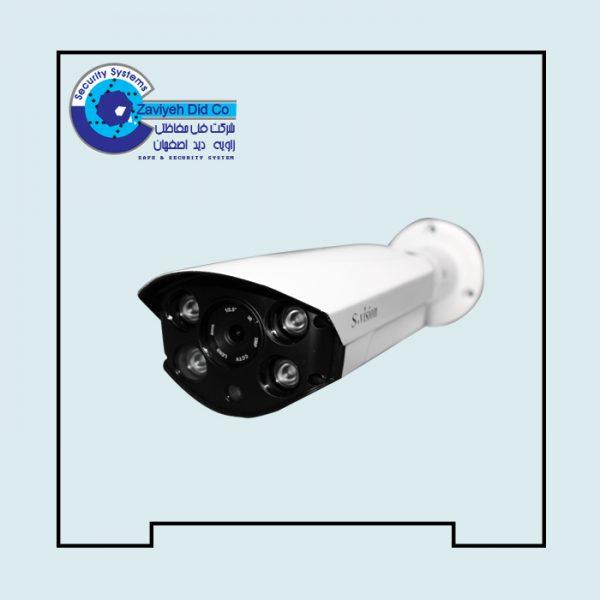 دوربین اس ویژن بولت AHD مدل J-8216B