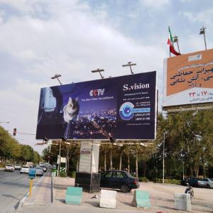 نمایشگاه دوربین مداربسته در اصفهان با حضور شرکت زاویه دید اصفهان