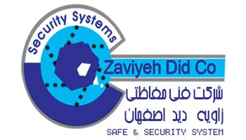 کلینیک تخصصی زاویه دید(svision) | مشاوره،نصب،فروش،تعمیر دوربین مداربسته در اصفهان