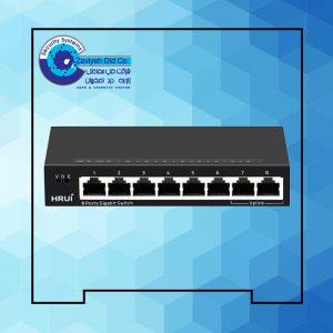 سوئیچ 8 پورت اترنت گیگ HRUI مدل HR-SWG1080