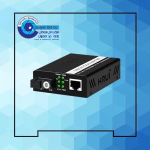 مبدل اترنت به فیبر نوری HRUI مدل HR100W-GE-25-TR