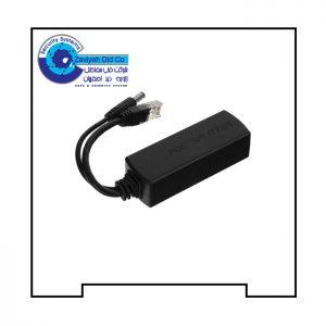 اسپلیتر HRUI PoE اچ ار یو ای HR-AF/T-PD12D